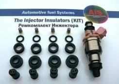 Ремкомплект на 4 инжектора (G16A) = Suzuki 15710-57B00, 195500-2400,