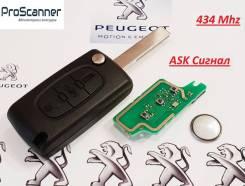 Ключ зажигания 434 Mhz (ASK) Peugeot 207, 208, 307, 308, 408