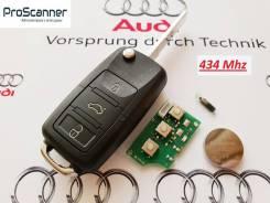 Ключ зажигания 434 Mhz Audi A3, A4, A6, A8, TT, RS4