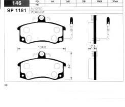 Колодки тормозные передние ВАЗ 2108-2112 Sangsin