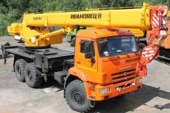Ивановец КС-45717К-3. Автокран КС-45717К-3, 10 850куб. см., 21,40м.