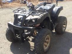 Armada ATV 250, 2015