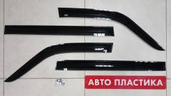 Ветровики дверей УАЗ Патриот (с крепежами) комплект