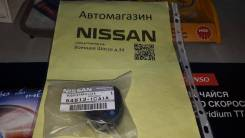 Втулки стабилизатора на Nissan 54613-1CA1A Оригинал