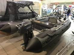 Лодка RIB Навигатор 450R