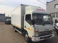 JAC N75, 2017