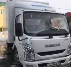 Naveco C300, 2015