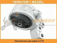 Подушка двигателя TENACITY / AWSMI1115. Гарантия 1 мес.