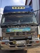 Nissan Diesel, 1998
