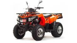 Motoland ATV Max 200, 2020