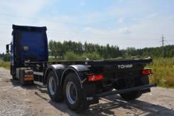 Тонар 974628. Тонар-974628 контейнеровоз, 21 330кг.