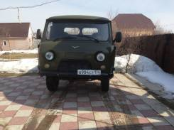 УАЗ 3303, 2015