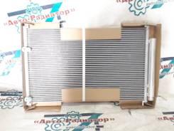 Радиатор кондиционера Toyota Corolla #ZRE140 / AXIO / Allion / Premio