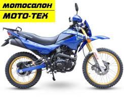 Мотоцикл WELS MX250 (offroad),МОТО-ТЕХ, Томск, 2019