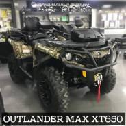 BRP Can-Am Outlander Max 650 XT, 2018