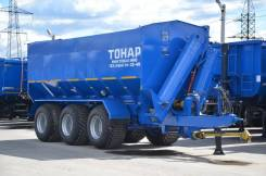 Тонар ПТ1, 2020