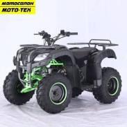 Квадроцикл подростковый MOTAX ATV 200 сс NEW, оф.дилер МОТО-ТЕХ, Томск, 2019