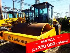 Liugong CLG 618, 2018