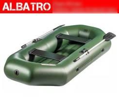 Лодка Аква-Оптима 260НД