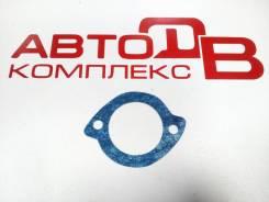 Прокладка корпуса термостата Mazda ZM Д26