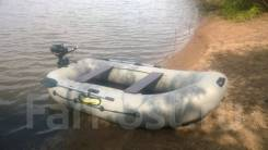 Продам лодку Адмирал 280-ПТ в Уссурийске