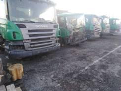 Разбор Scania P380 На Запчасти