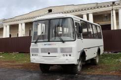 ПАЗ 3206, 2019