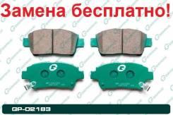Колодки тормозные дисковые Gbrake GP02183