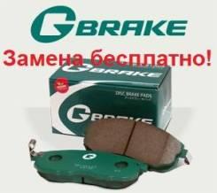 Колодки Gbrake GP02104