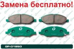 Колодки Gbrake GP01250