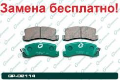 Колодки Gbrake GP02114