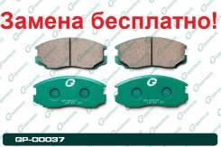 Колодки тормозные. Toyota Cami, J100E, J102E, J122E Toyota Rush, J200, J200E, J210, J210E HCEJ, K3VE, K3VT, 3SZVE