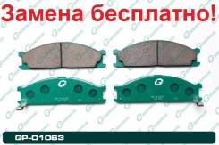 Колодки G-brake GP-01063