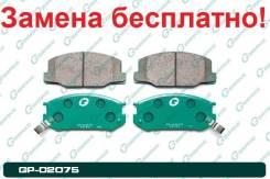 Колодки G-brake GP-02075