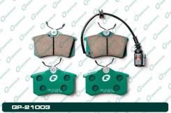 Колодки G-brake GP-21003 G-BRAKE