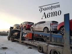 Перевозка автомобилей по России
