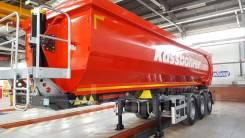 Kassbohrer. DL самосвальный полуприцеп 32 м3 ССУ 1250 мм, 30 900кг.
