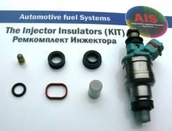 Ремкомплект на 1 инжектор (3VZE/1GE) = Toyota 23250-65020, 23250-65020