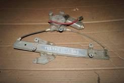 Стеклоподъемный механизм. Nissan Terrano, LBYD21