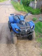 Yamaha Grizzly 80, 2006
