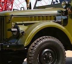 Светомаскировка СМУ-40 ГАЗ-69, ГАЗ-63