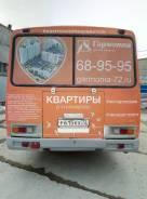 ПАЗ 423405, 2013