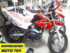 Мотоцикл MotoLand XR250 165 ENDURO с ПТС, оф.дилер МОТО-ТЕХ, Томск, 2020