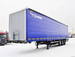 Тонар 97461, 2019