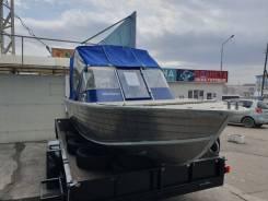 Моторная лодка Салют-Classic 480 В Улан-Удэ Скидка-10%