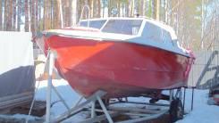 Продам или обменяю катер С-55