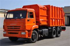 Камаз мусоровоз КО 440-5, 2020