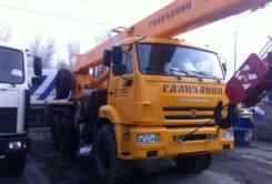 Галичанин КС-55713-5Л, 2019