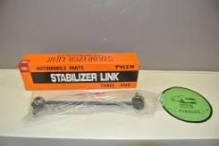 Стойка стабилизатора 555 (гайки в комплекте) SL-T455-M