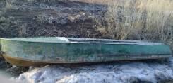 Моторная лодка Казанка''